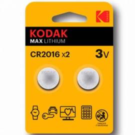 KODAK PILA BOTON LITIO CR2016 ULTRA 2UND